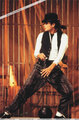 Superstar - michael-jackson photo