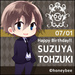 Suzuya Tohzuki - Bday 2012 - starry-sky icon
