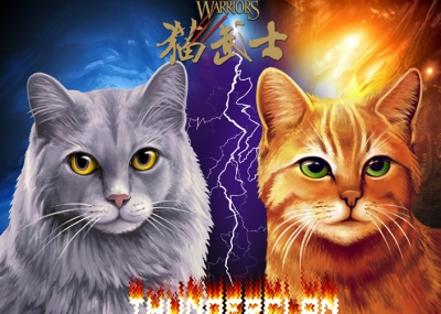 Warrior Cats Wallpaper Thunderclan Graystripe And Firestar Background Images