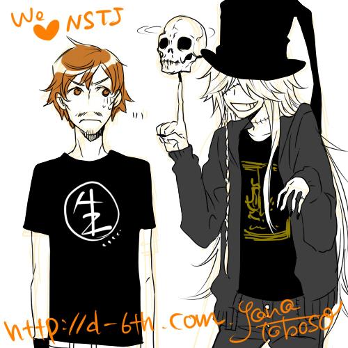 We <3 NSTJ