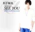 Yuya Matsushita's New Single 「SEE YOU」 Official Website Promo