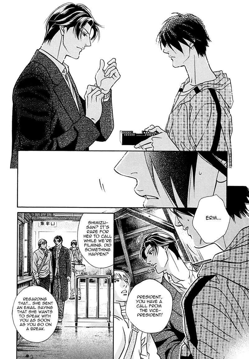 Haru wo daiteita manga