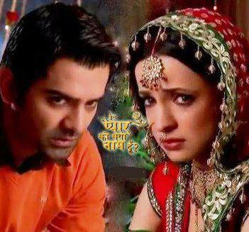 Barun Sobti wallpaper entitled Arushi