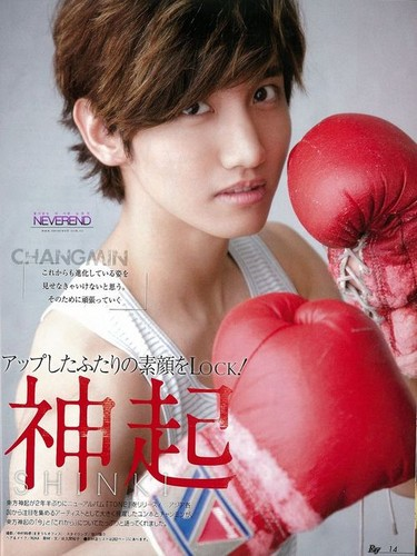 Max Changmin wallpaper probably containing a portrait called Boxing Max