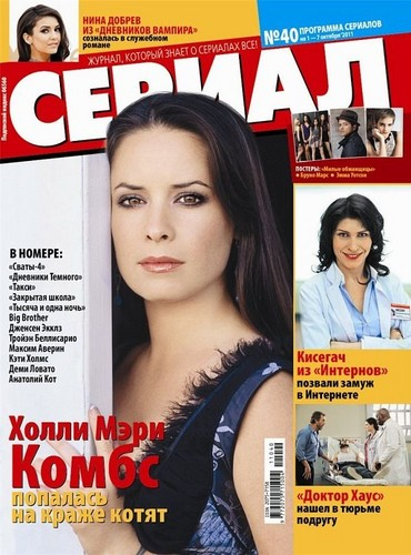Charmed magazine cover - charmed Photo