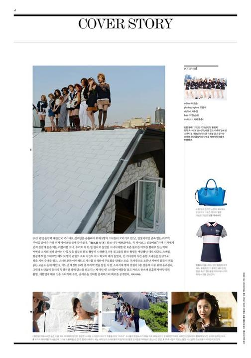 """Girls' Generation for """"High Cut"""" London Olympics themed issue"""