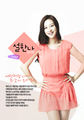 Kim Ji Won Profile Picture - to-the-beautiful-you photo