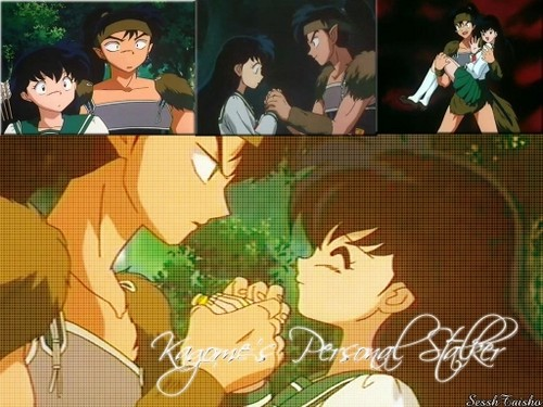 koga and kagome wallpaper probably containing anime entitled Koga and Kagome