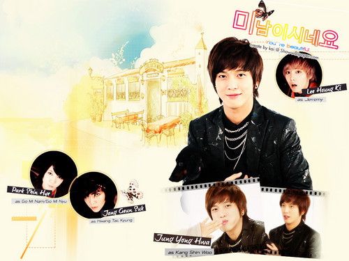 l'amour Jung Yong Hwa