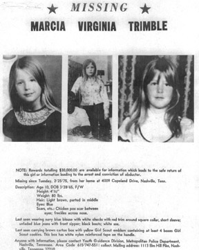 Marcia Trimble (1966 - 1975)