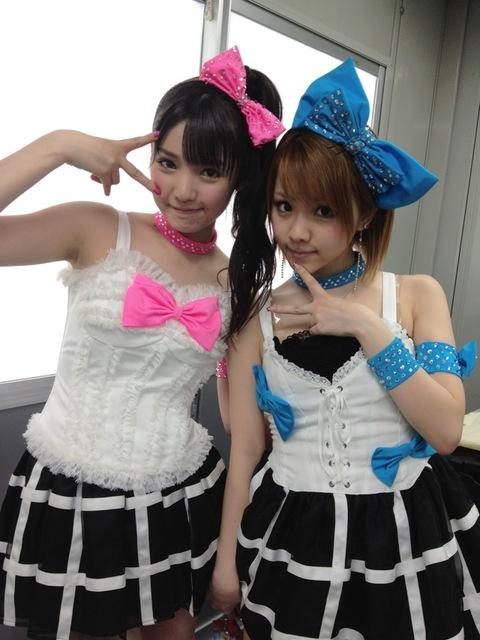 Michishige Sayumi images Michishige Sayumi ánd Tanaka ...