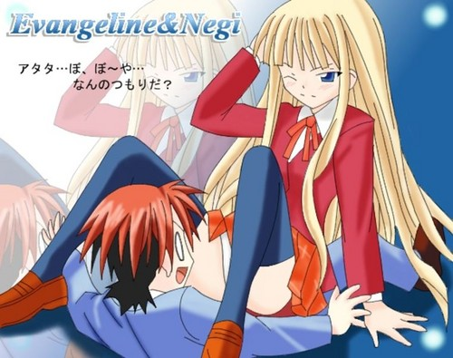 Negi and Evangeline