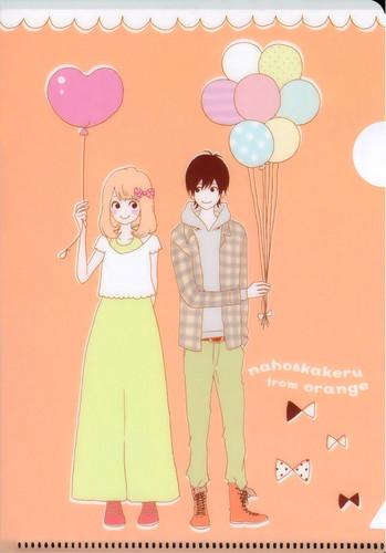 oranje (Takano Ichigo)