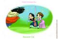 Pocket Princesses No. 3 Summer Cut