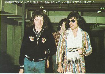 Queen in Japan - 1975