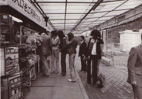 reyna in Hapon 1975