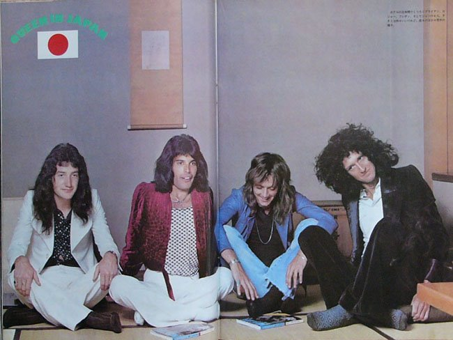 Queen in Japan in 1975