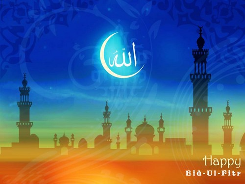 Islam wallpaper probably containing a concert titled Ramadan Wallpaper