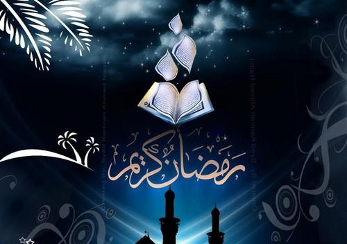 Ramadan fondo de pantalla