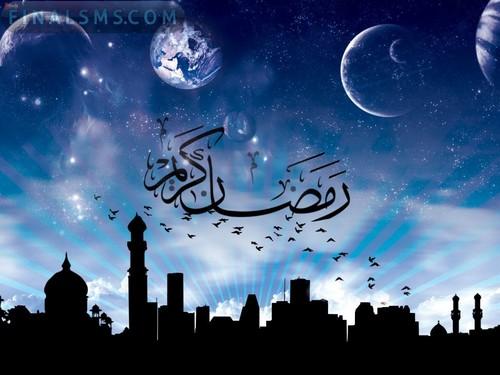 Ramadan fond d'écran