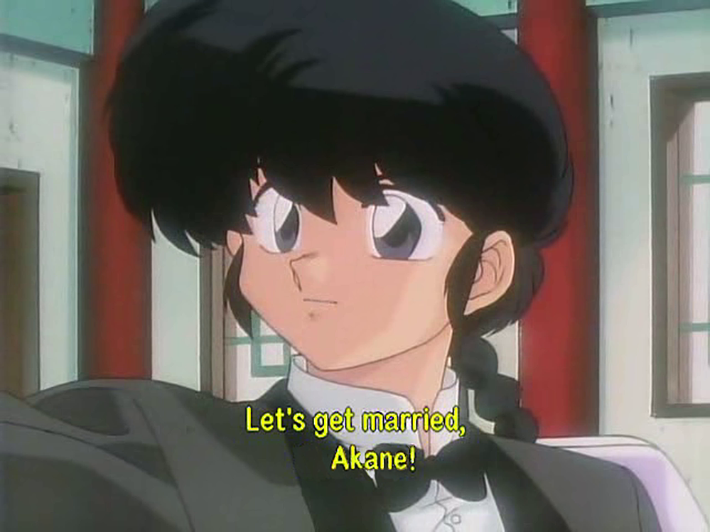 ranma saotome quotlets get married akane ranma 12 photo