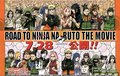 Road to Ninja color spread