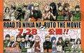 Road to Ninja color spread