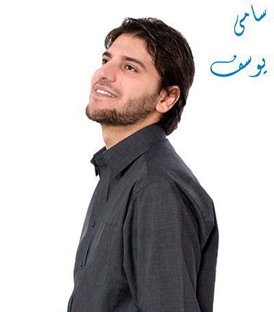 Sami Yusuf.jpg