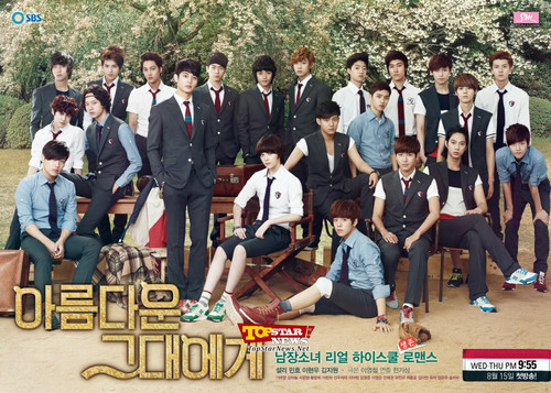 To The Beautiful u official poster