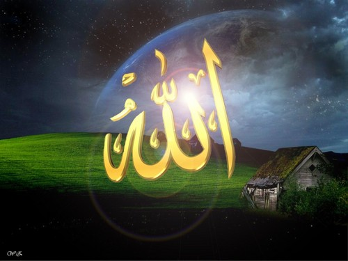 Islam wallpaper possibly with a sign and a fire called allah