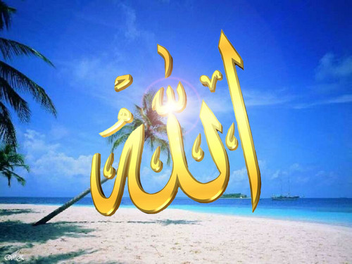 Islam wallpaper titled allah