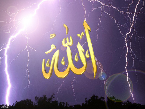 Islam wallpaper titled allah
