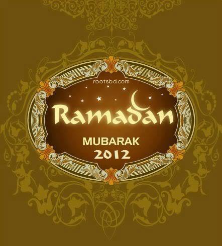 ramadan <3