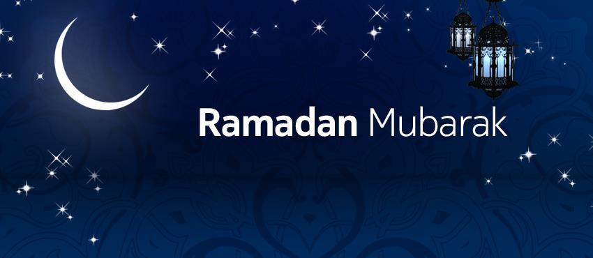 RAMADAN KAREEM images ramadan ......... wallpaper and background photos
