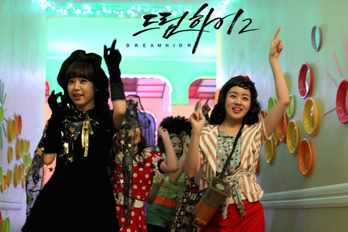 Dream High 2 wallpaper probably with a sign called  Behind The Scene Dream High 2 - Part 2