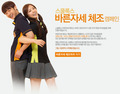 120502 A PINK for Skoolooks