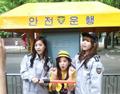 120505 A PINK Chorong, Naeun, and Eunji Promoting Safety Song