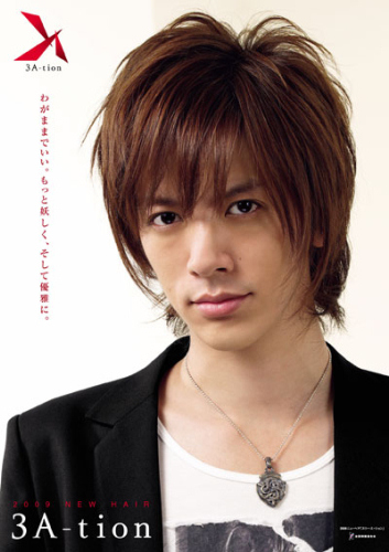 Japanese Boys Images Breakerz Daigo Wallpaper And