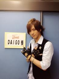 BREAKERZ (Daigo)