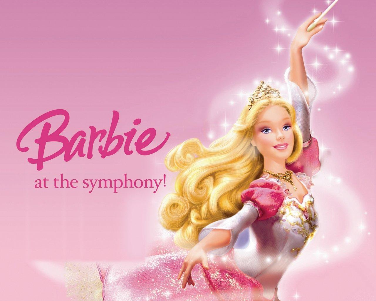 Barbie Princess Barbie 12 Dancing Princesses