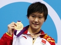 China wins gold at the women's 200m individual medley final. - the-olympics photo