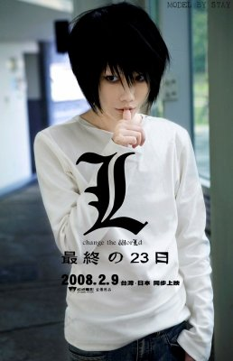 DEATH NOTE COSPLAY - death-note Photo