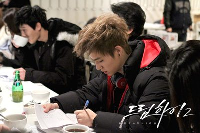 Dream High 2 wallpaper with a bearskin and a business suit titled Dream High 2 - Cast Reading Script
