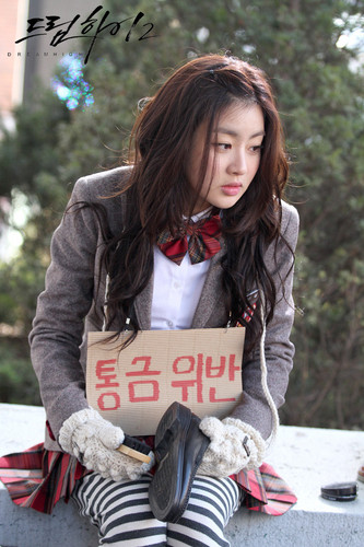Dream High 2 fond d'écran possibly with a sign and a rue entitled Dream High 2