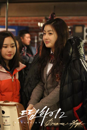 Dream High 2 fond d'écran probably with an overgarment, a box coat, and an outerwear titled Dream High 2