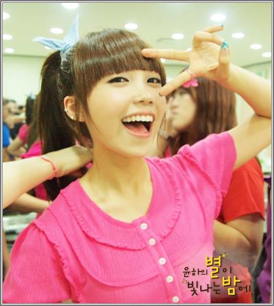 Eun Ji <3