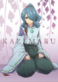 Kazemaru