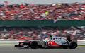 Lewis 2012 British GP