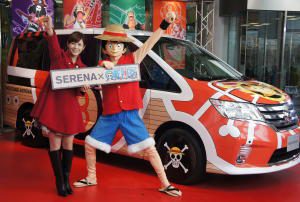 One Piece kertas dinding possibly with a jalan titled One Piece Car