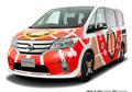 One Piece Car - one-piece photo